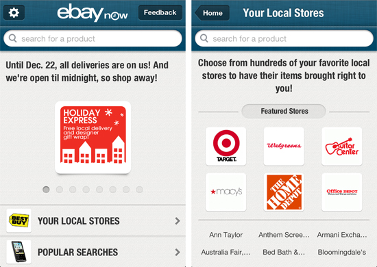 Ebay-Now-Main