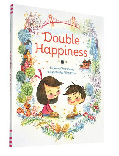 Doublehappiness-Cover