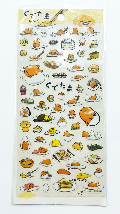 Gudetama-Stickers